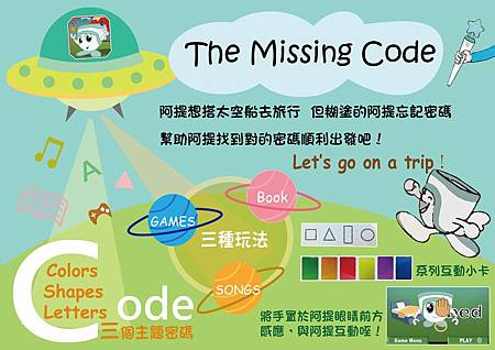The Missing Code