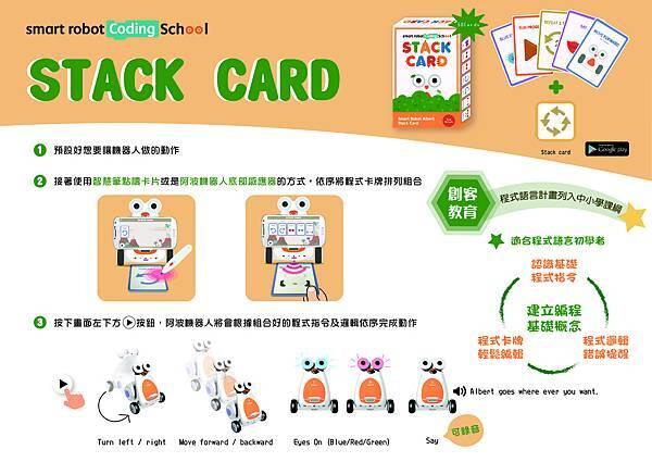 Stack card _v3