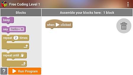 level 1 -2.jpg