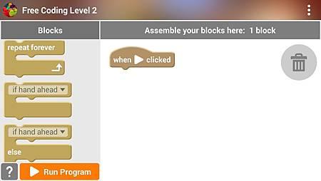 level 2 -4.jpg