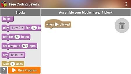 level 2 -2.jpg