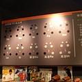 SDC11067.JPG