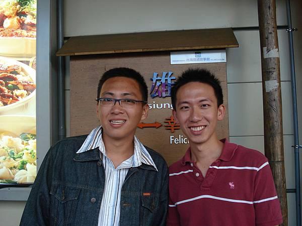 2007.7.8我與珍澔
