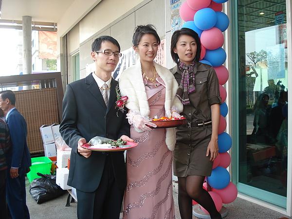 三姐出嫁 2010/1/17