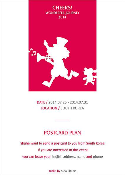 2014 POSTCARD PLAN