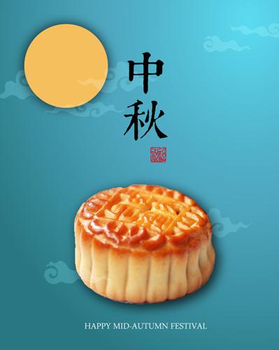 15' 中秋賀圖