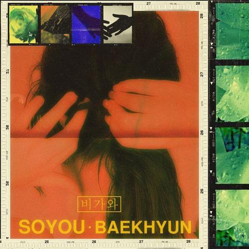 SOYOU x BAEKHYUN