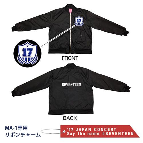 SEVENTEEN JAPAN CONCERT