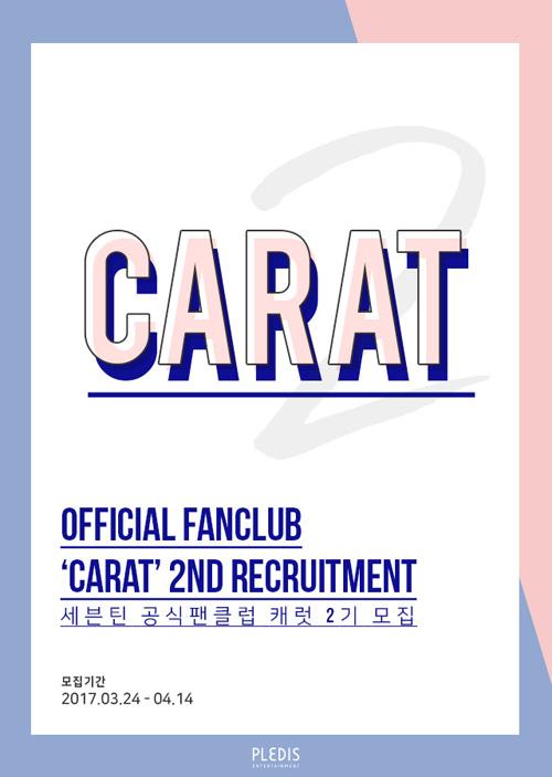 2nd CARAT