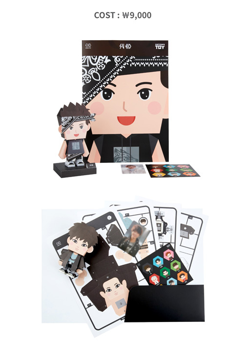EXO PAPER TOY