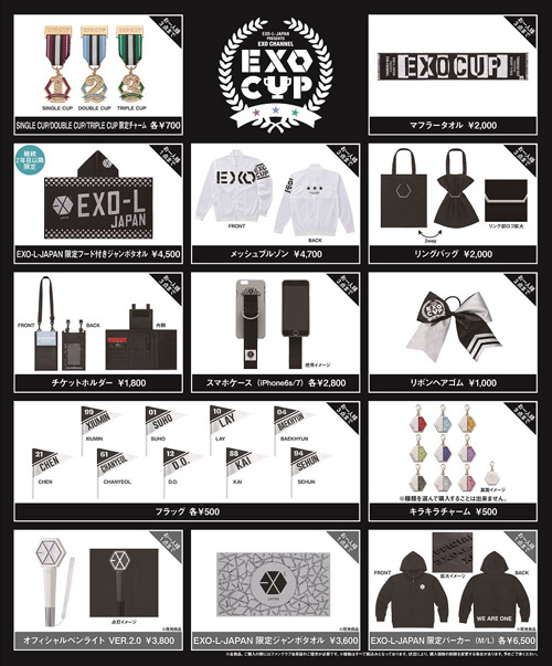 EXO CUP