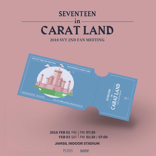 2018 CARAT LAND