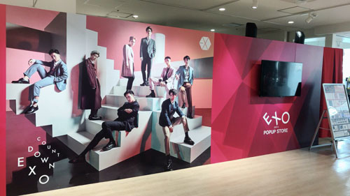 EXO POP-UP STORE