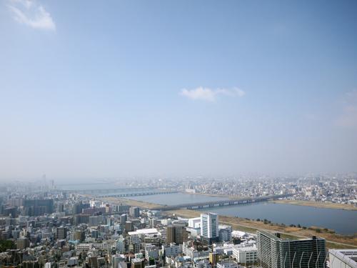藍天大廈 空中庭園