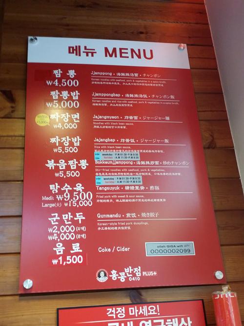 홍콩반점0410+