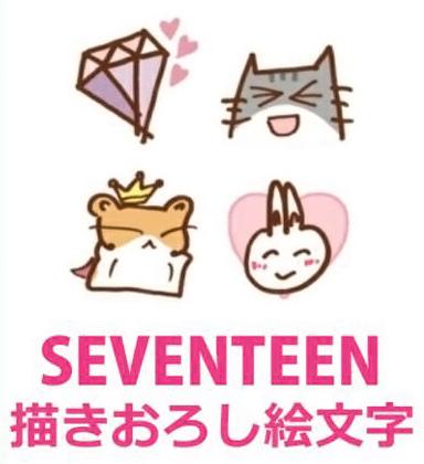 SEVENTEEN JAPAN