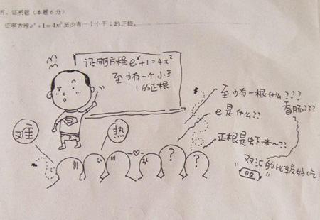 0221-funny_test-06.jpg