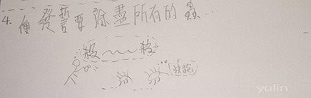 我曾當過...蟑螂魔篇(yulin)-04.jpg