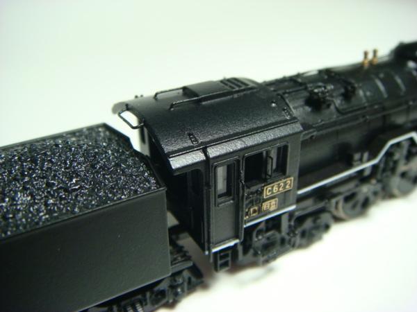 DSC01993.JPG