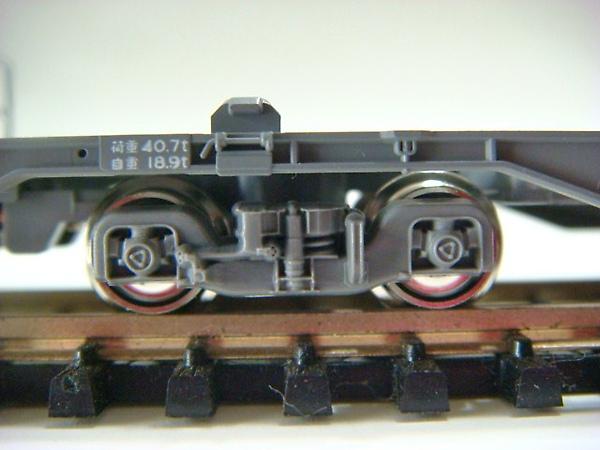DSC03436.JPG