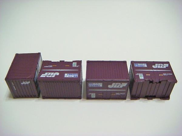 DSC03455.JPG