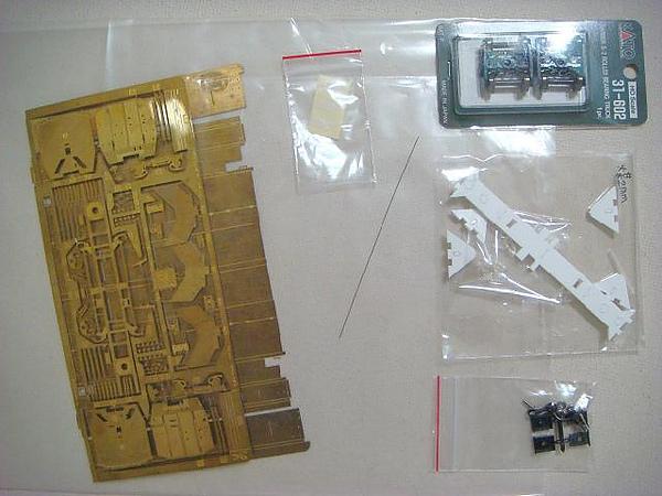 DSC04745.JPG
