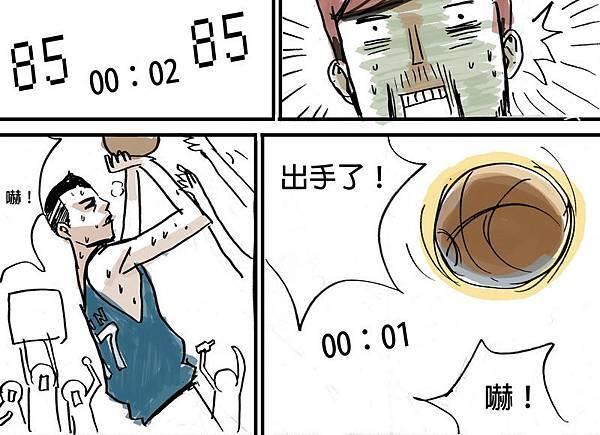 上帝之手02.jpg