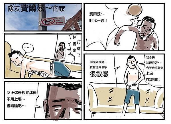 上帝之手03.jpg
