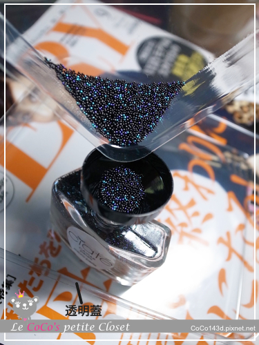 caviar18
