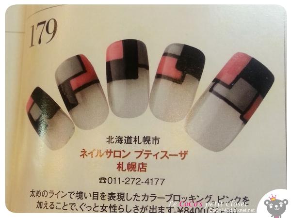 nail2.13