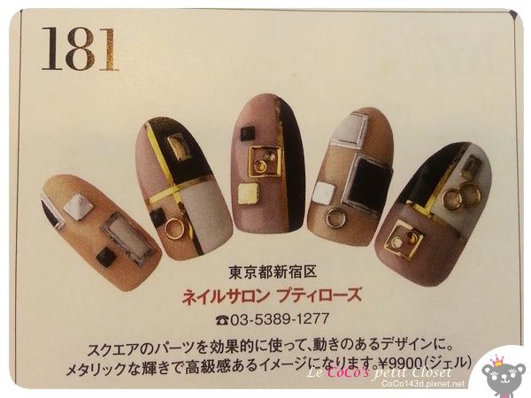 nail2.14
