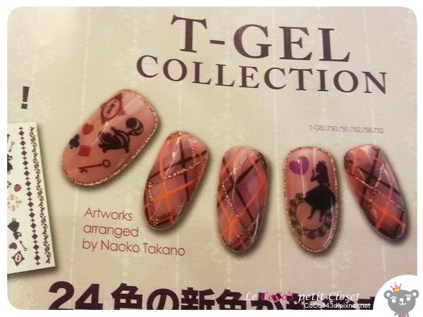 nail2.17