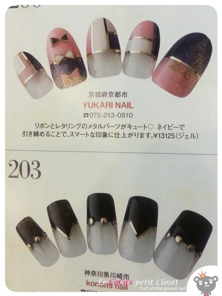 nail2.15