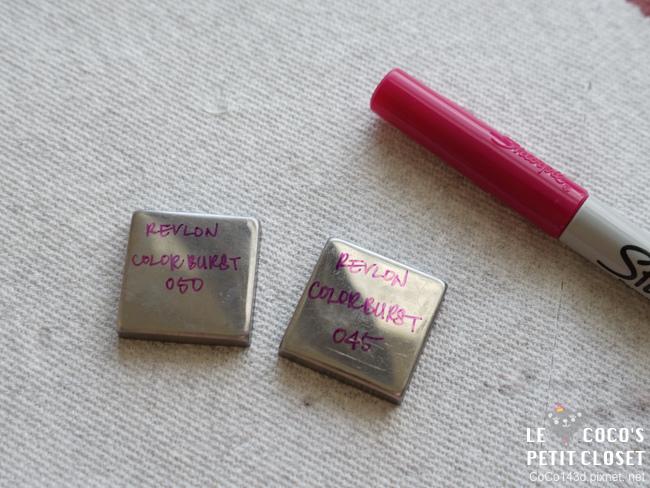 lipstickmelt8.jpg