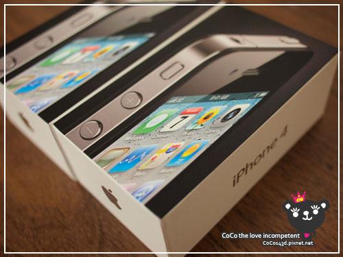 iphone48.jpg