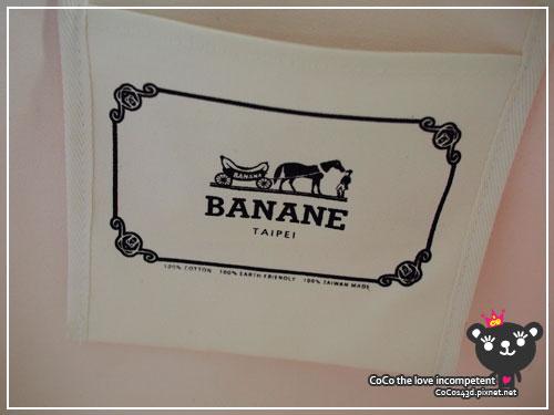 banana6.jpg