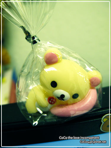 Bear in Plastic