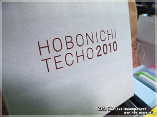 hobo3.jpg
