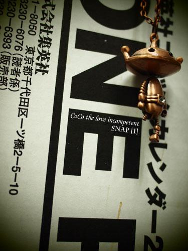 SNAP [1]