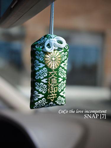 SNAP [7]