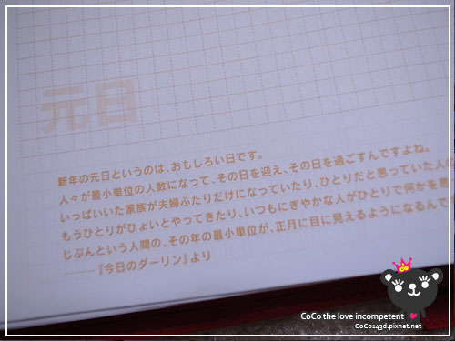 hobo201118.jpg
