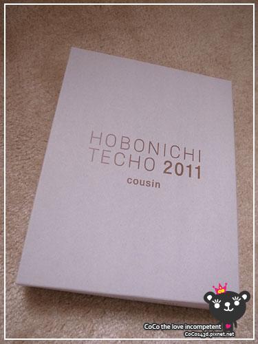 hobo201112.jpg