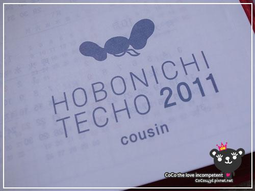 hobo20112.jpg