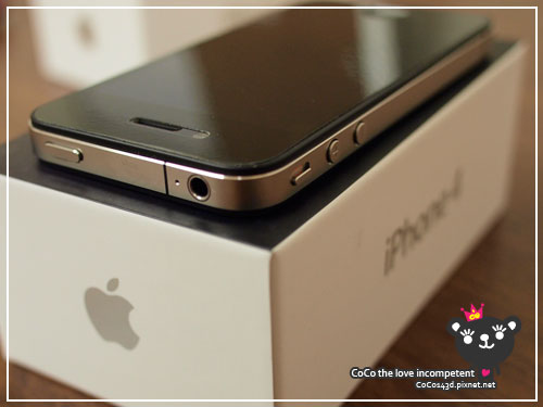 iphone411.jpg