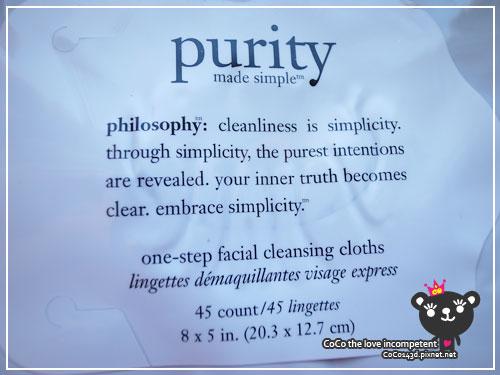 purity5.jpg