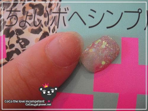 nail13.jpg