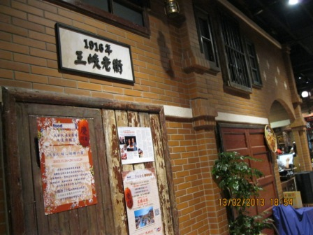 大直大食代 (3).JPG