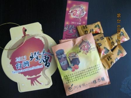 2013台灣燈會在新竹 (1).JPG