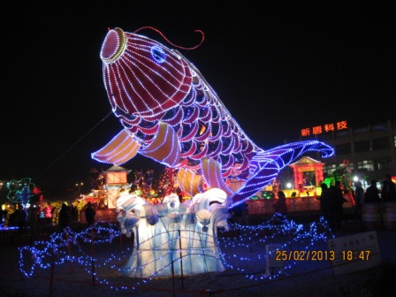 2013台灣燈會在新竹 (11).JPG
