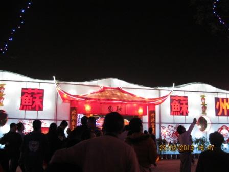 2013台灣燈會在新竹 (12).JPG